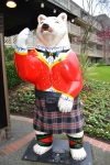 A polar bear wearing a kilt. What more could you want?